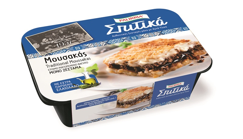 Traditional Moussakas