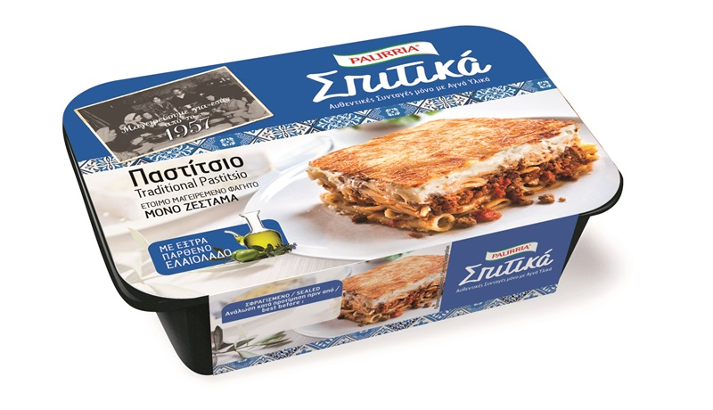 Traditional Pastitsio