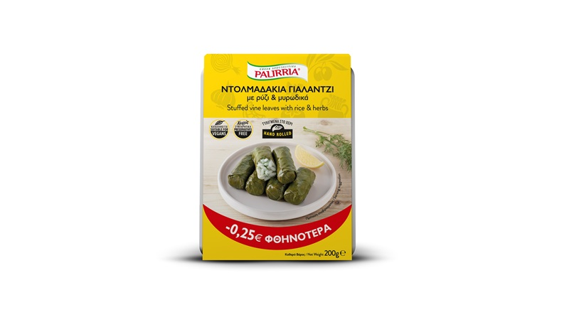Stuffed vine leaves with rice & herbs