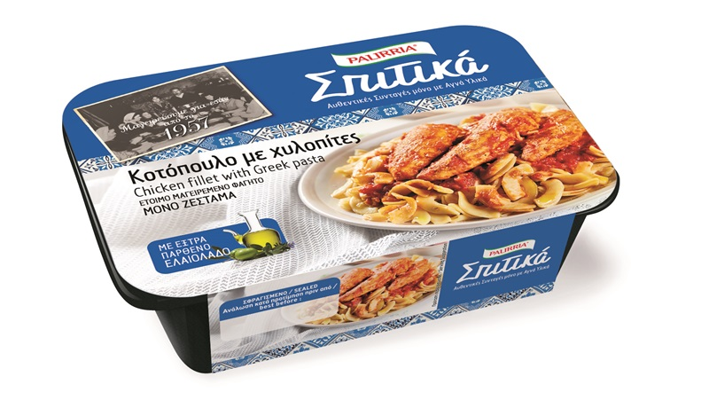Chicken fillet with Greek pasta