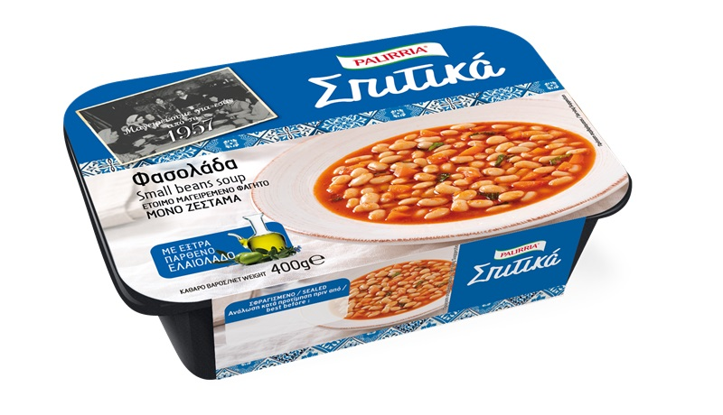 Small Beans Soup